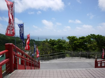 成田山から太平洋