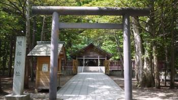 北海道神宮開拓神社