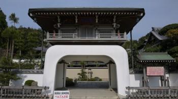 智禅寺山門