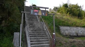 長林寺入口