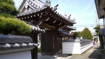 万福寺入口