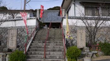 宝生寺入口