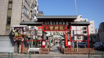 鳳神社全景