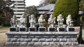 円福寺七福神