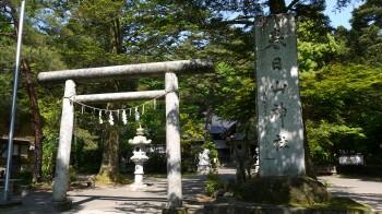 春日山神社鳥居