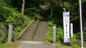 春日山神社入口