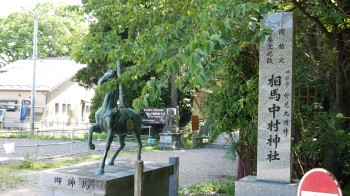 中村神社入口