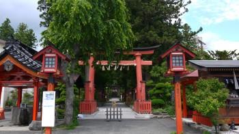 遠野八幡入口