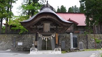岩根沢三山神社入口