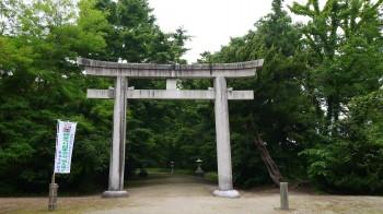 秋田護国神社入口