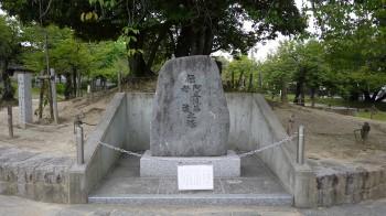 形埜神社アテルイ塚