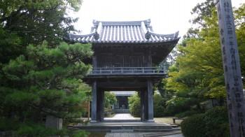 四天王寺中雀門