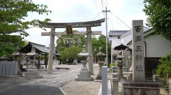 百済王神社入口