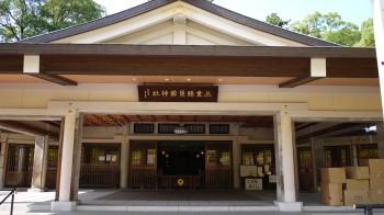 三重県護国神社拝殿