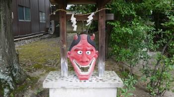 形埜神社鬼の面