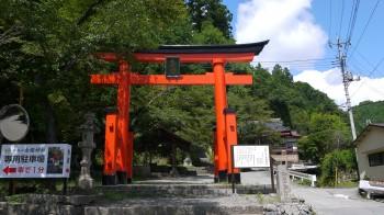 金桜神社入口