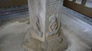 日枝神社三猿石