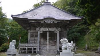 圓城寺閑薫院
